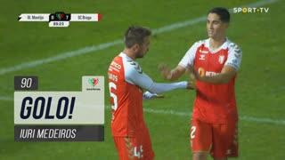 GOLO! SC Braga, Iuri Medeiros aos 90', Olímpico do Montijo 0-7 SC Braga