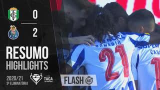 Taça de Portugal (3ª Eliminatória): Resumo Flash Fabril Barreiro 0-2 FC Porto