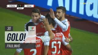 GOLO! SC Braga, Paulinho aos 30', Olímpico do Montijo 0-2 SC Braga