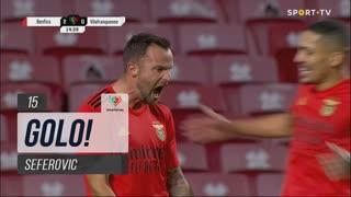 GOLO! SL Benfica, Seferovic aos 15', SL Benfica 3-0 Vilafranquense