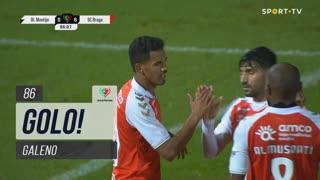 GOLO! SC Braga, Galeno aos 86', Olímpico do Montijo 0-6 SC Braga
