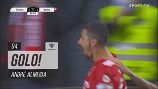 GOLO! SL Benfica, André Almeida aos 94', CD Trofense 1-2 SL Benfica